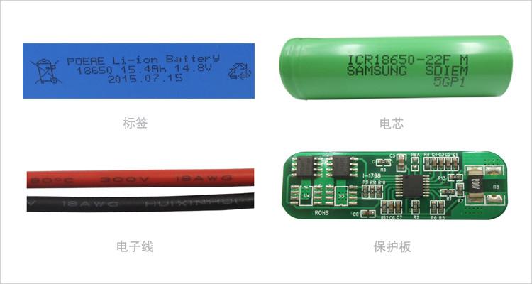 15.4Ah锂电池