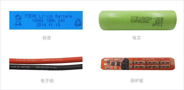 18Ah锂电池