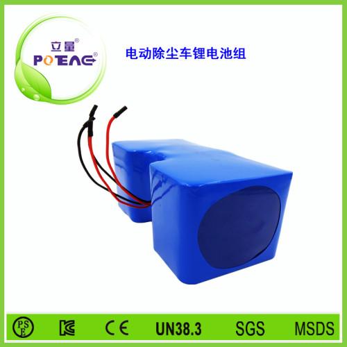 电动除尘车锂电池组
