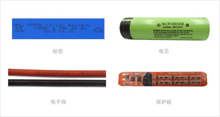 逆变器锂电池细节图