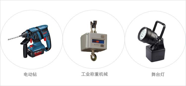 工业锂电池