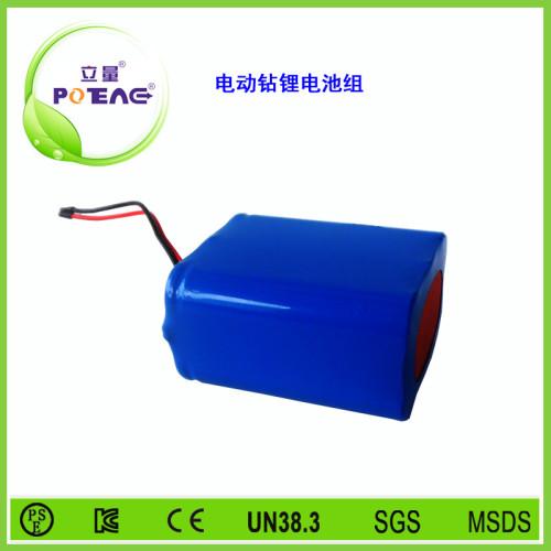 电动钻锂电池组
