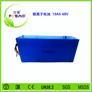 48V ICR18650 15Ah鋰電池組