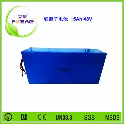 48V ICR18650 15Ah锂电池组