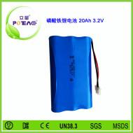 3.2V  26650 20Ah磷酸铁锂电池组