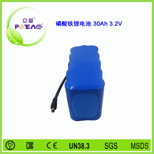 3.2V  26650 30Ah磷酸铁锂电池组