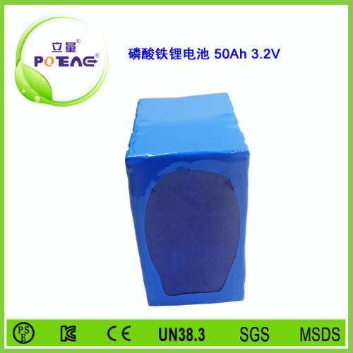 3.2V  26650 50Ah磷酸铁锂电池组