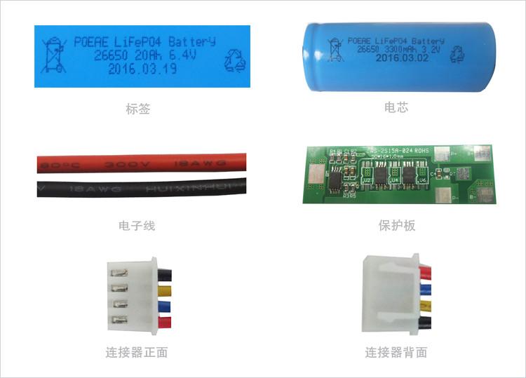 磷酸铁锂电池厂家