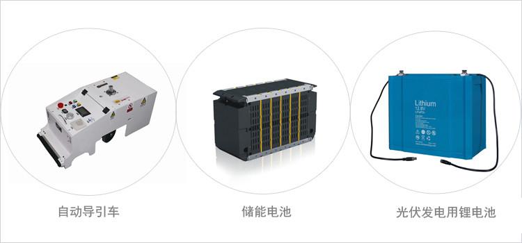 工业设备锂电池组