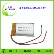 型号602030 300mAh 3.7V 聚合物锂电池可定制