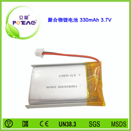 型号502035 330mAh 3.7V 聚合物锂电池可定制