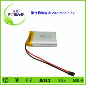 型号114058 2900mAh 3.7V 聚合物锂电池可定制