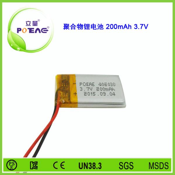 型号402030 200mAh 3.7V 聚合物锂电池可定制
