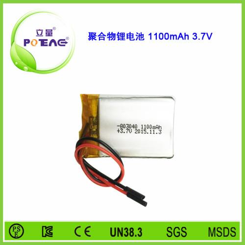 型号803040 1100mAh 3.7V 聚合物锂电池可定制
