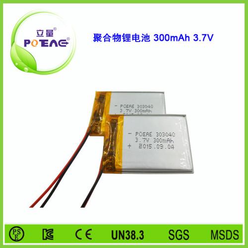 型号303040 300mAh 3.7V 聚合物锂电池可定制