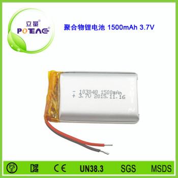 型号103048 1500mAh 3.7V 聚合物锂电池可定制