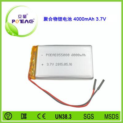 型号855080 4000mAh 3.7V 聚合物锂电池可定制