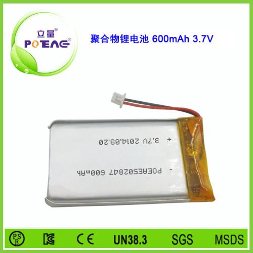 型号502847 600mAh 3.7V 聚合物锂电池可定制