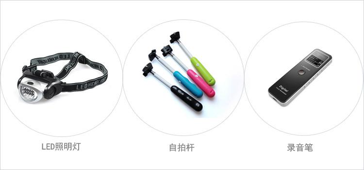 自拍杆聚合物锂电池