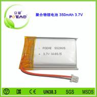 型号552035 350mAh 3.7V 聚合物锂电池可定制