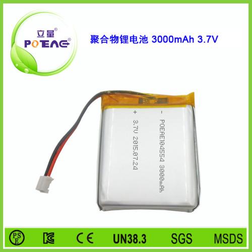 型号104554 3000mAh 3.7V 聚合物锂电池可定制