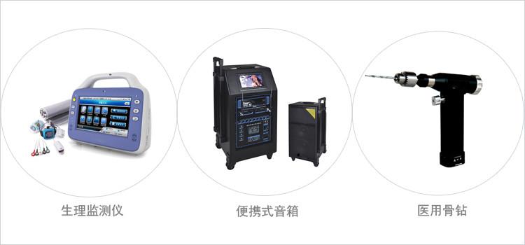 音箱聚合物锂电池