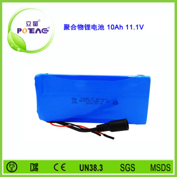 型号8570170 10Ah 11.1V 聚合物锂电池可定制