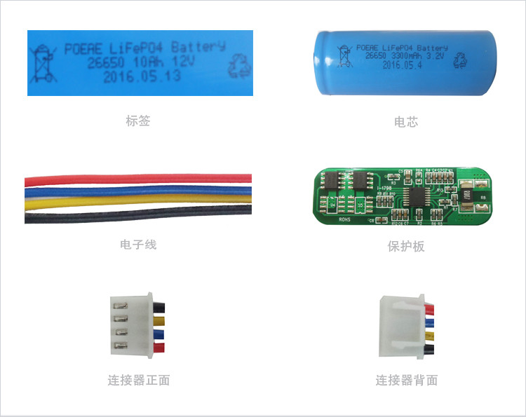 磷酸铁锂电池细节图