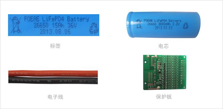 36V锂电池细节图
