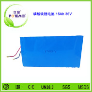 36V  26650 15Ah磷酸铁锂