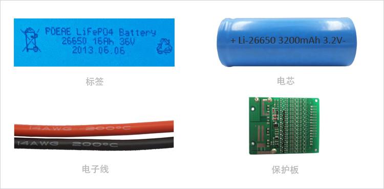 36V 16Ah锂电池细节图