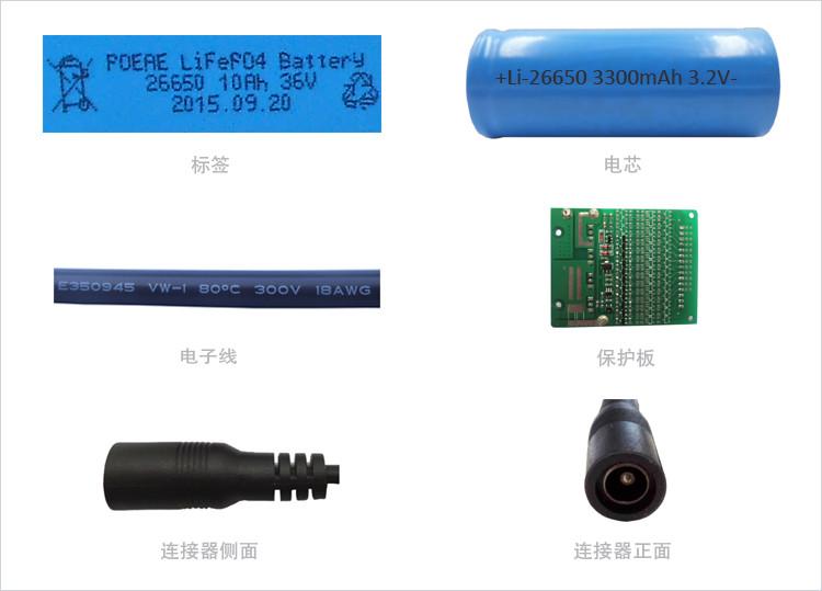 36V 10Ah锂电池细节图