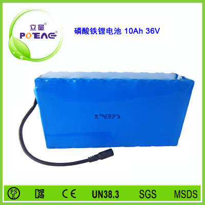 36V  26650 10Ah磷酸铁锂