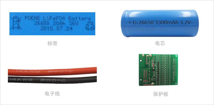 36V 20Ah锂电池细节图
