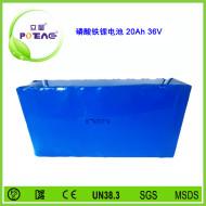 36V  26650 20Ah磷酸铁锂