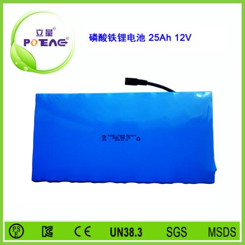 12.8V 26650 25Ah磷酸铁锂