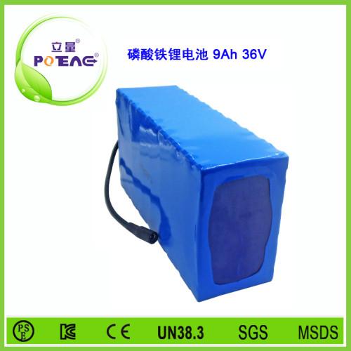 36V  26650 9Ah磷酸铁锂