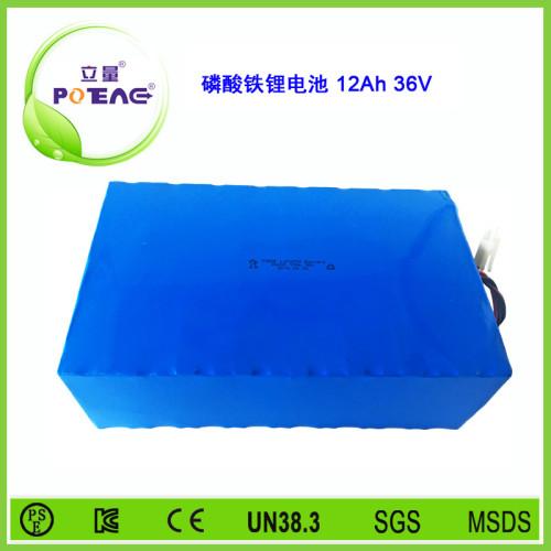 36V  26650 12Ah磷酸铁锂