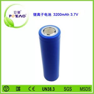 3.7V ICR18650 3200mAh锂电池组