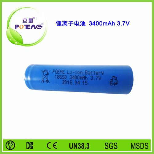 3.7V ICR18650 3400mAh锂电池组