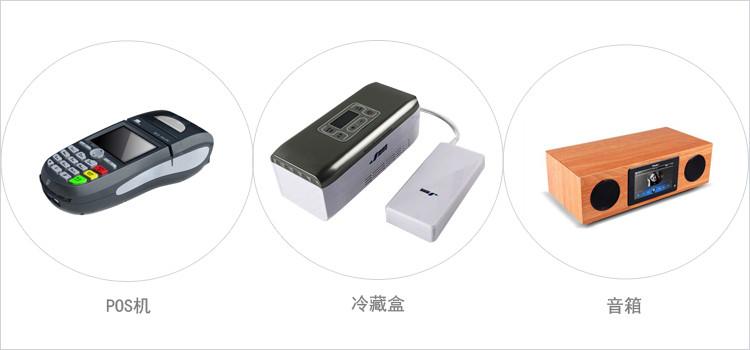 锂电池应用