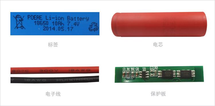 监控摄像机锂电池