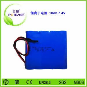 7.4V ICR18650 10Ah锂电池组