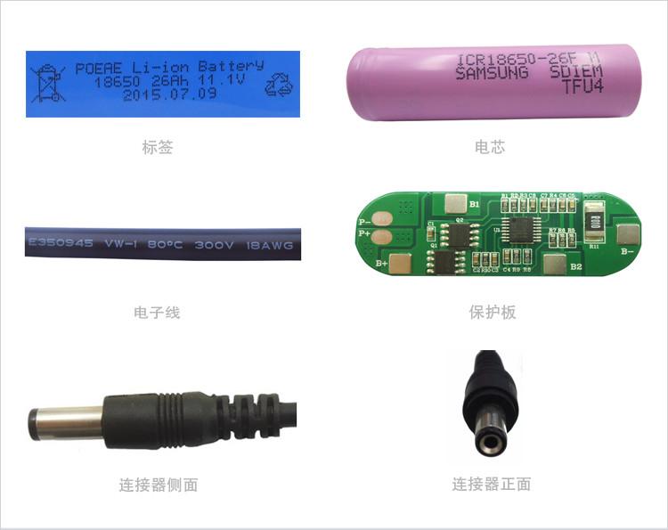 工业设备锂电池