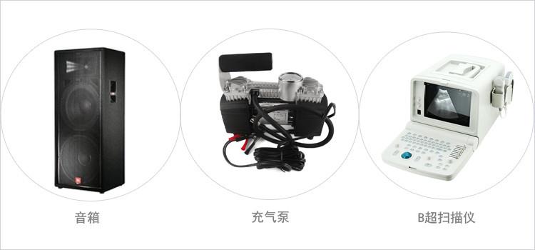 B超扫描仪锂电池