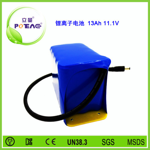 11.1V ICR18650 13Ah锂电池组