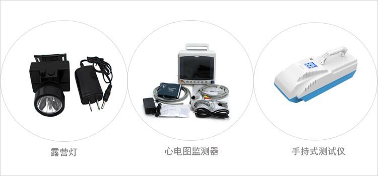 心电图锂电池