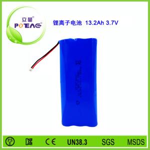 3.7V ICR18650 13.2Ah锂电池组