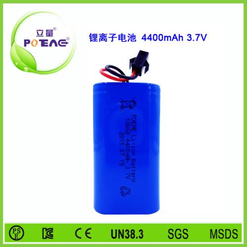3.7V ICR18650 4400mAh锂电池组
