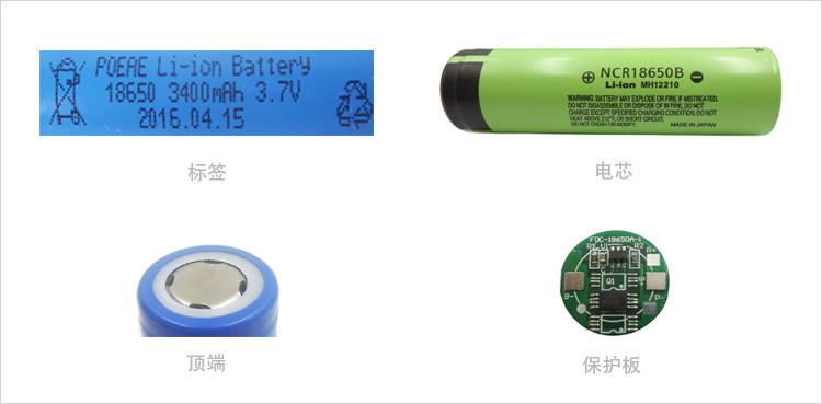 小的锂电池